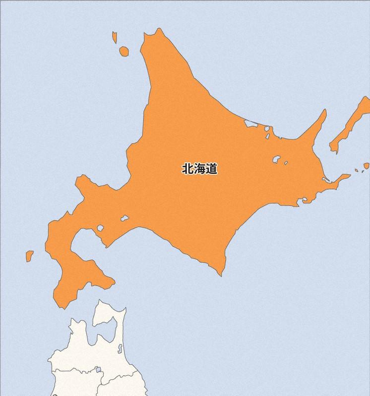 局 版 国税 13 意見 大阪