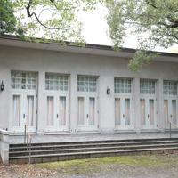 上皇ご夫妻が転居される高輪皇族邸。写真は大広間と食堂の外観=東京都港区で2020年3月11日(代表撮影)