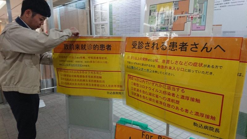 外来 市 発熱 川崎 発熱外来とPCR検査を受けれる医療機関