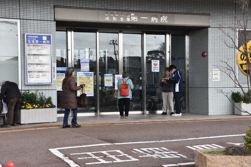 コロナ 者 宝塚 感染 老人保健施設の入所者8人 入院先が見つからず死亡