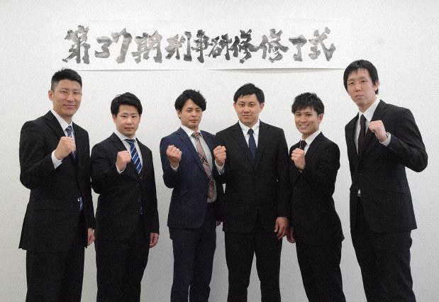 捜査での活躍誓う 県警刑事研修修了の6人 /大分 - 毎日新聞