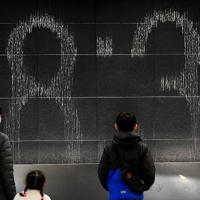 JR大阪駅にある「水の時計」。上部にある複数のノズルから落ちる水をコンピューターで制御し、時間を表示している=大阪市北区で、山田尚弘撮影