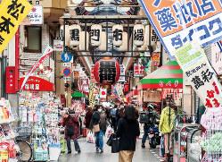 人通りがまばらな黒門市場
