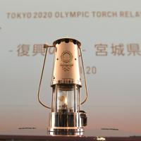 ランタンに入れられ、「復興の火」記念式典に到着した東京オリンピックの聖火=宮城県石巻市の石巻南浜津波復興祈念公園で2020年3月20日午後2時56分、手塚耕一郎撮影