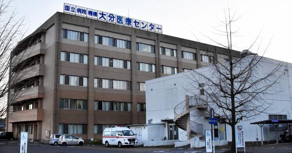 日立総合病院 コロナ