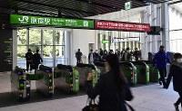 Newly installed automatic ticket gates are seen at JR Harajuku Station in Tokyo's Shibuya Ward on March 21, 2020. (Mainichi/Tatsuya Fujii)