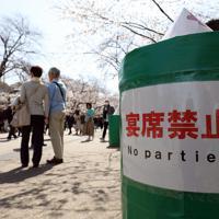「宴席禁止」の張り紙がある中、桜を楽しむ人たち=東京都台東区の上野公園で2020年3月21日午後0時43分、小川昌宏撮影