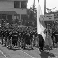 1964年のパラリンピック東京大会の開会式で入場行進する日本選手団=東京都渋谷区の織田フィールドで1964年(昭和39年)11月