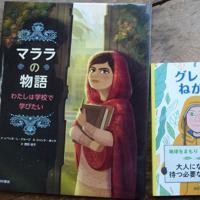 「女性の活躍を応援したい」という思いから出版した西村書店の書籍=東京都千代田区で2020年3月10日、志摩和生撮影
