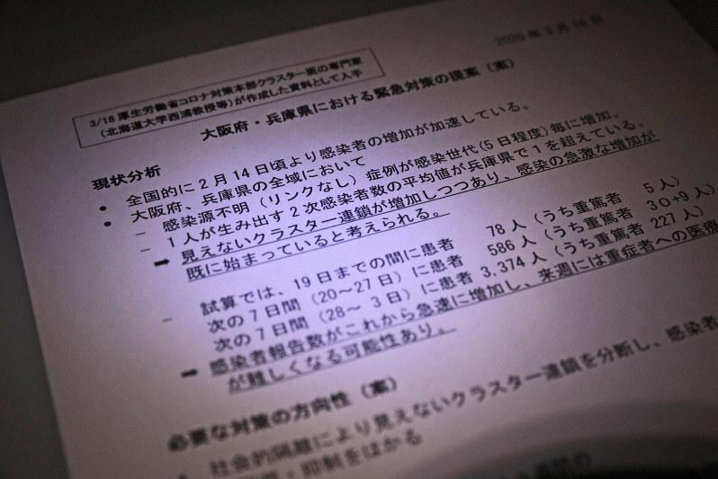大阪 兵庫 自粛