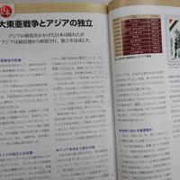 つくる会教科書(2014年度検定合格版)のひとコマ。アジア・太平洋戦争を、大日本帝国政府が決めた「大東亜戦争」と呼ぶ。当時の「政府宣伝」そのままにすら映る記述や、だれも原典が確認できていない「日本ありがとう」エピソードもある