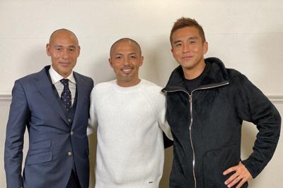 左から高原直泰、小野伸二、稲本潤一。番組では3人のトークも放送される=BSフジ提供