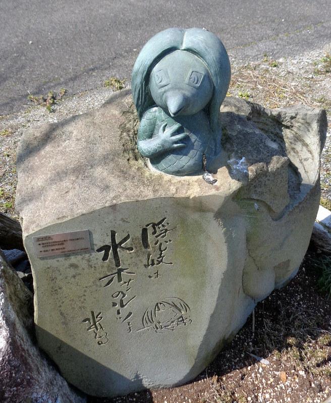 島根 県 コロナ 情報