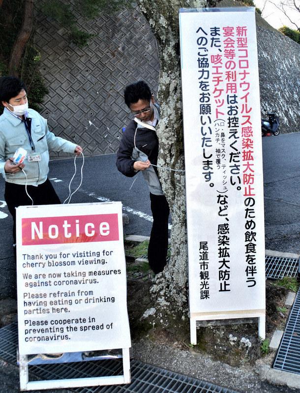 コロナ 尾道 広島県尾道市の男性が新型コロナ感染、県内3人目 3月22日発表、50代
