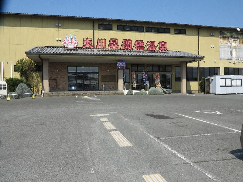 大川 市 コロナ