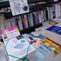 小説誌や文芸誌が並べられた書店のコーナー。人気作家の名前が目に付く=東京都千代田区の三省堂書店神保町本店で
