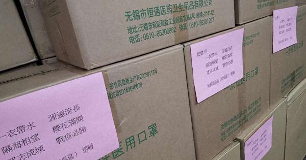 金 豊川 市 給付 【期間延長】かほく市事業継続緊急給付金について