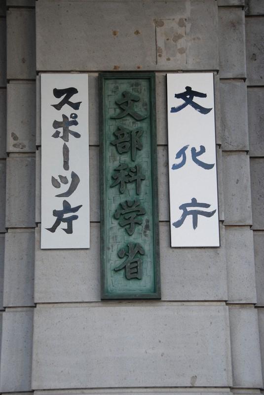 国立 大学 コロナ 横浜