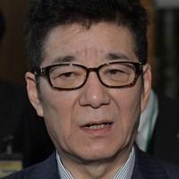 松井一郎大阪市長=2020年1月21日、川田雅浩撮影