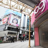 新型コロナ感染者の急増に伴い、週末に臨時休業した「SHIBUYA109」=東京都渋谷区で2020年3月28日午前11時15分、竹内紀臣撮影