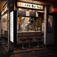 新型コロナウイルスの感染拡大を受けた外出自粛により閑散とした思い出横丁。そば屋の店主は「店は開いていても客足はいつもの半分以下。人が全然いないよ」と話した=東京都新宿区で2020年3月28日午後6時38分、北山夏帆撮影