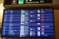 A monitor at Narita International Airport in the city of Narita. Chiba Prefecture, east of Tokyo, shows a long list of canceled flights. (Mainichi/Tadakazu Nakamura)
