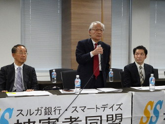 シェアハウスの「借金帳消し」を発表した記者会見。中央は河合弘之弁護士=東京都千代田区で2020年3月25日、今沢真撮影