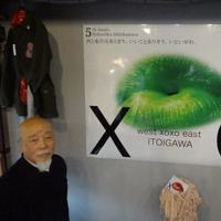 北陸新幹線開業5周年を祝って作製したポスターを前にした野崎さん=新潟県糸魚川市で