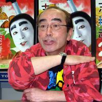 舞台への意気込みを語りながらポーズを取る志村けんさん=2007年、大島有美子撮影