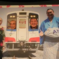 三陸鉄道の車両の顔出しパネルから顔を出す志村けんさんと白鵬関=東京都港区の東京タワーで2014年6月3日、米田堅持撮影