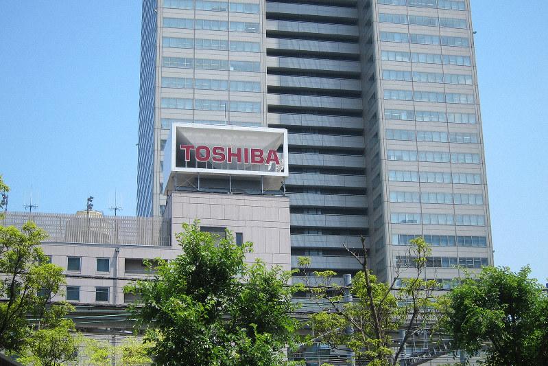 東芝本社。子会社が循環取引に関与した(東京都港区)