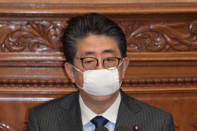 マスク サザエ さん マスク 二