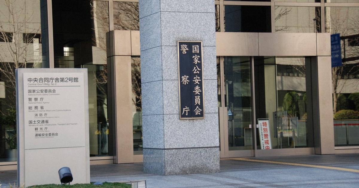 更新 コロナ 千葉 県 免許