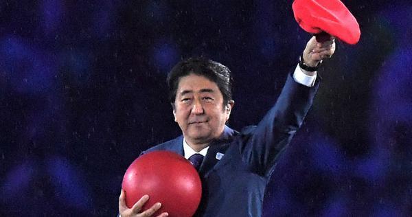 東京 オリンピック id 登録 できない