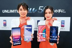 KDDIが発売する5G対応スマートフォン。サービスを利用できる場所は限られる