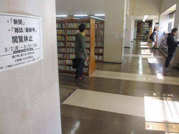 神奈川 県 川崎 市 コロナ
