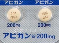 The anti-influenza drug Avigan is seen in this file photo. (Provided by Fujifilm Holdings Corp.)