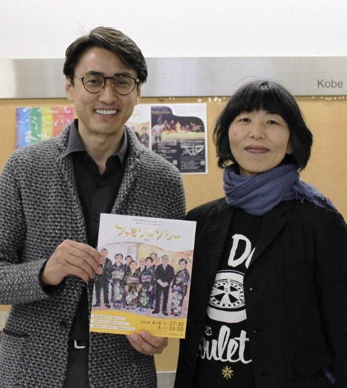 被災地神戸で公演実現を 東北の町が舞台の朗読劇 4月から12月に延期 ...