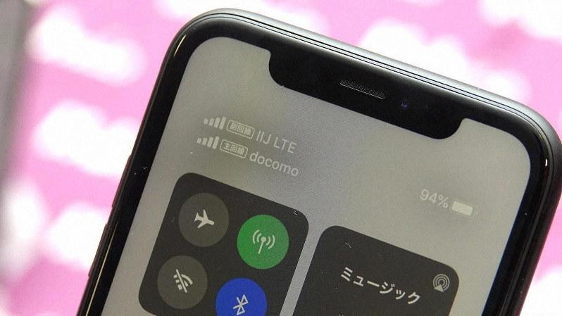iPhoneは、XS以降すべてeSIMに対応。利用にはSIMロック解除が必要