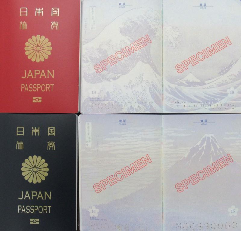 変更 パスポート 住所 有効なパスポートをお持ちで戸籍の変更(氏名、本籍の都道府県名、性別、生年月日)を生じた方の申請