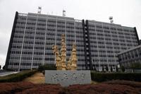 The Gifu Prefectural Government building. (Mainichi/Hiroki Sameshima)