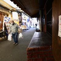 天神橋筋商店街に隣接する飲食店街では人通りも少なかった=大阪市北区で2020年4月7日午後2時33分、北村隆夫撮影