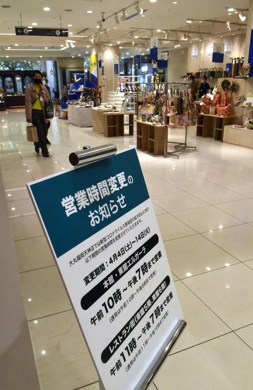 福岡 解除 緊急 宣言 事態