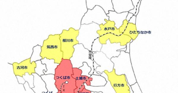 茨城 県 コロナ 感染 者 水戸 市