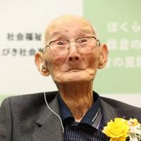 渡辺智哲さん 112歳=世界最高齢男性(2月23日死去)