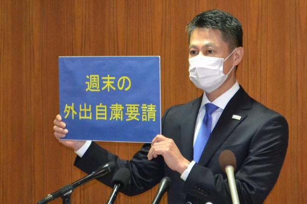 広島県、今週末の外出自粛要請 湯崎知事「いま、しなければ」 - 毎日新聞