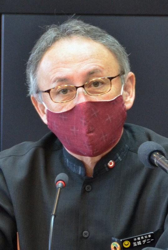 玉城 知事 マスク