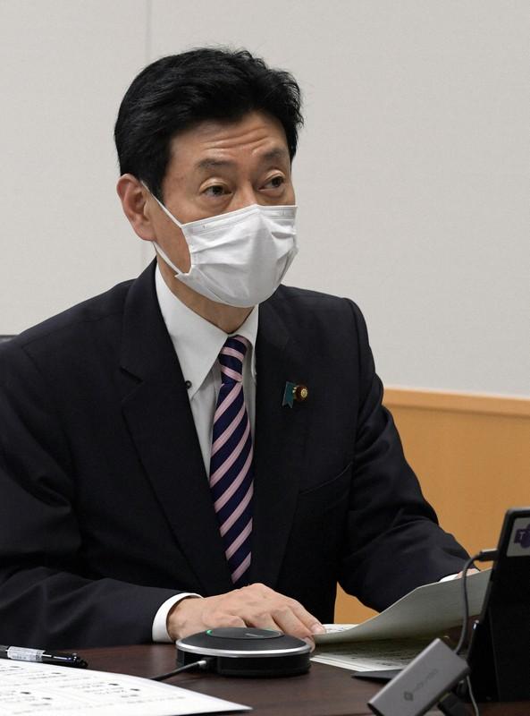 免許 更新 県 延長 埼玉