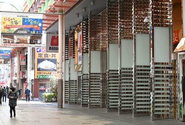 パチンコ 大阪