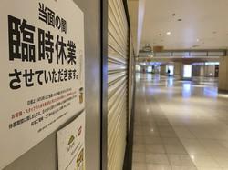 東京都が休業要請の対象を公表する前に、外食店の営業自粛は相次いだ(東京都新宿区で4月8日)